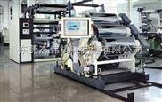 pvc透明片生产线 pvc片材生产线 pvc设备