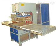 小型高頻塑料焊接機小型高頻塑料焊接機