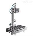 真空镀膜机|低温冰水机组|柳州水冷低温螺杆式冷水机厂
