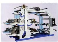 【供應】系列六色柔性凸版印刷機