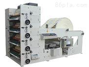 【供应】柔版印刷机部件