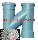 禪城余姚PP靜音管碳酸鈣填充母料生產廠家