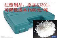 禪城臨沂PP、PE注塑透明元明粉填充母料生產廠家