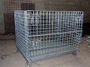 供应平纹不锈钢药筛网