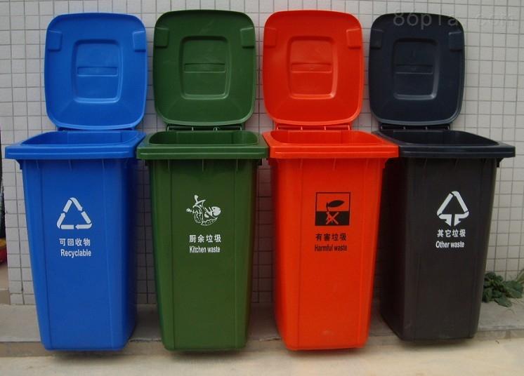 山东通佳【环卫垃圾桶生产机器/设备】-注塑机,具有国内最新技术、最高配置,高效节能。 通佳SZ系列【环卫垃圾桶生产机器/设备】是继注射行业之精华,经消化吸收结合国情自行研制开发的标准机型。环卫垃圾桶是清洁、环卫很多行业使用的产品,给城市,小区卫生,各类公共场所带来清洁,卫生和环保。它在现实生活中是无处不在的一种环保产品。随着社会的进步、科技的发展,各行业都在为如何减轻工作负担的同时增加工作效率而苦恼,我公司为迎合市场,特推出一款全自动【环卫垃圾桶生产机器/设备】,环卫垃圾桶主要采用:高密度聚乙烯HDPE或