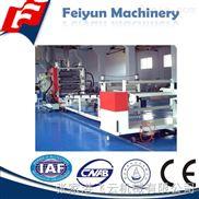 PVC 、PE/PP/PS/ABS塑料片材生产线
