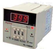 温度控制器D540/7T(温度开关)