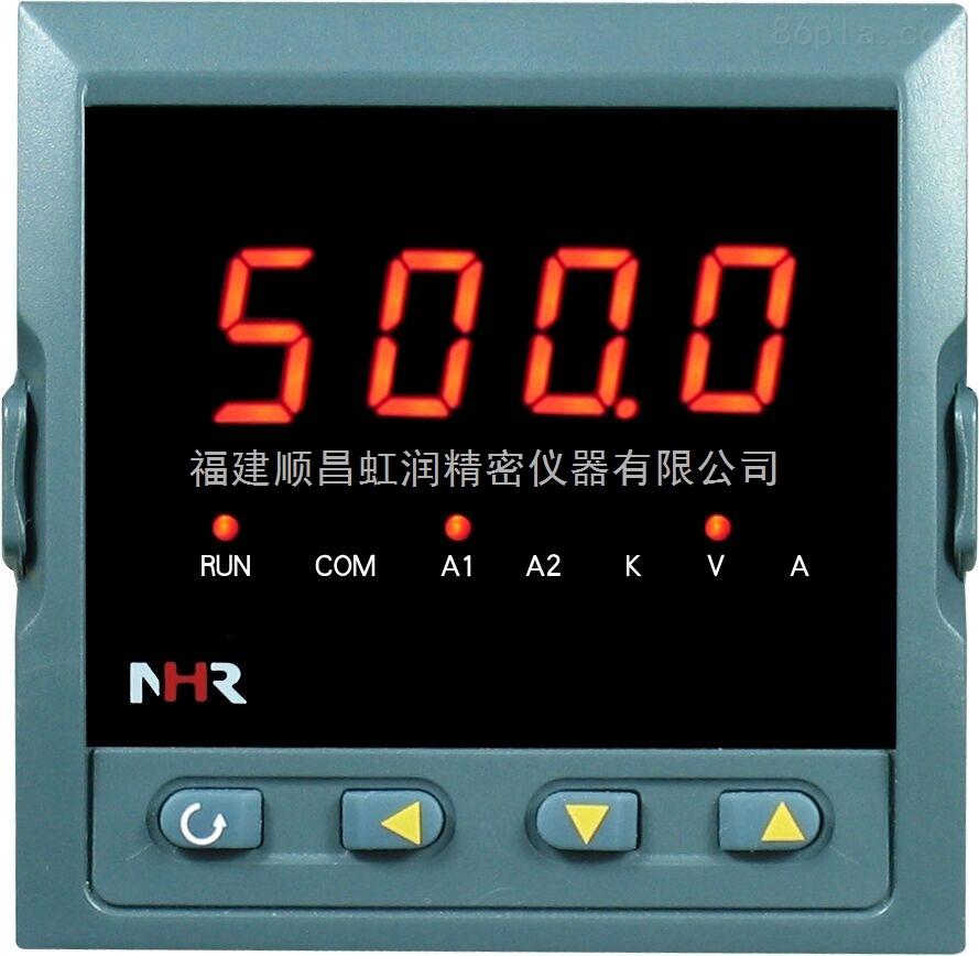 工业交流电压/电流表
