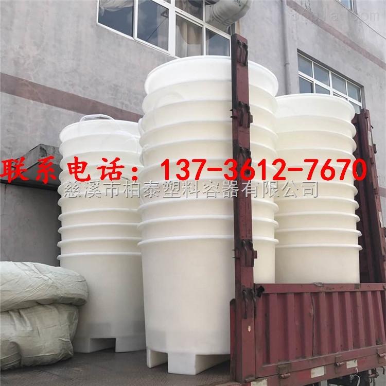 宜春圆柱形敞口3000L圆桶厂家