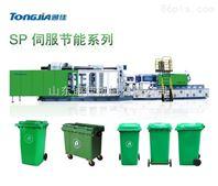 塑料垃圾桶生产设备