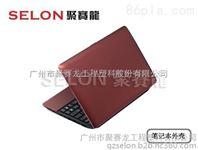 SELON聚赛龙无卤阻燃PC/ABS材料