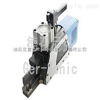 超声波铜管封口焊接机