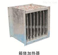 电加热设备防爆箱体加热器