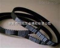 东莞同步齿形带生产工厂