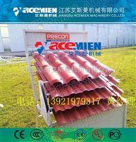 平改坡新型环保塑料瓦设备