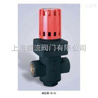 日本yoshitake_GD-30直动式蒸汽减压阀