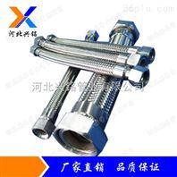 河北兴铭专业生产不锈钢金属软管