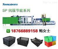 塑料水果筐的设备,一次性水果筐的生产设备,黑色塑料筐的设备,西红柿筐子生产设备