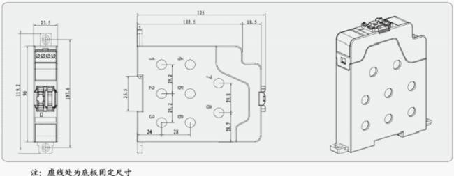 AGF系列光伏汇流采集装置是专门应用于智能光伏汇流箱,用于监测光伏电池阵列中电池板运行状态,光伏电池电流测量,防雷器、直流断路器状态采集,继电器接点输出,带有风速、温度、辐照仪等传感器接口,装置带有RS485接口可以把测量和采集到的数据和设备状态上传。 专门应用于智能光伏汇流箱,用于监测光电池阵列中电池板运行状态,光电池电流测量,汇流箱中防雷器状态采集、直流断路器状态采集、继电器接点输出、带有风速、温度、辐照仪等传感器接口,装置带有RS485接口可以把测量和采集到的数据和设备状态上传。