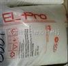 抗冲PP EL-Pro P341S 泰国SCG
