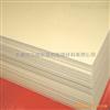 ABS塑料板(卷)∨∨供应ABS板∨ABS塑料板(卷)